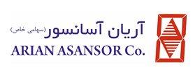 Arian Asansor | استخدام در آریان آسانسور