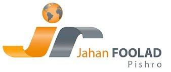 Jahan Foolad Pishro  | استخدام در  جهان فولاد پيشرو