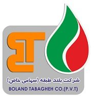 Jobs for Boland Tabagheh