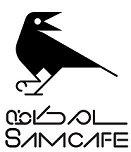 Sam Cafe | استخدام در سام کافه