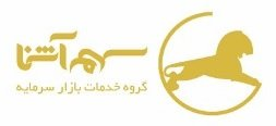 Sahm Ashena | استخدام در سهم آـشنا