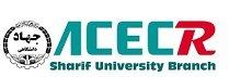 Jobs for ACECR (Sharif University Branch)