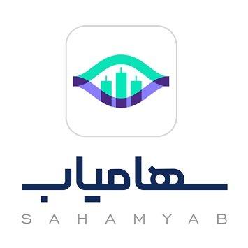 Jobs for Sahamyab (Tose Paydar Jahan Hooshmand)