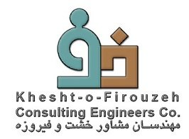 Kheshtofirouzeh Consulting Engineers | استخدام در مهندسين مشاور خشت و فيروزه