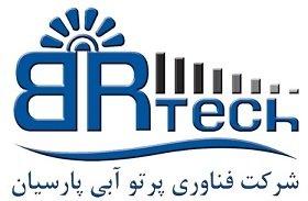 BRTech  | فناوري پرتو آبي پارسيان