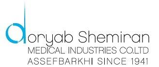 Doryab Shemiran | استخدام در درياب شميران