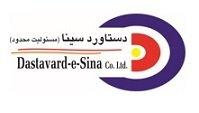 Dastavarde Sina | استخدام در دست آورد سينا