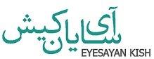 Eye Sayan Kish | استخدام در آی سایان کیش