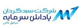 Sabadgardan Padash Sarmayeh | استخدام در سبد گردان پاداش سرمايه