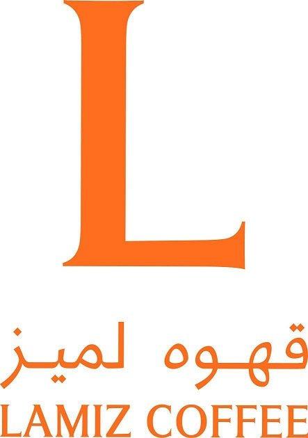 Zal Iranian (Lamiz Coffee) | IranTalent