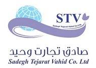 Jobs for Sadegh Tejarat Vahid (STV)
