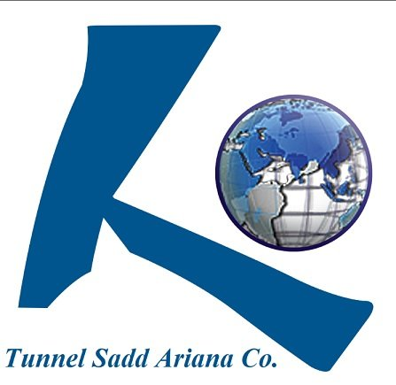 Tunnel Sadd Ariana | استخدام در تونل سد آريانا