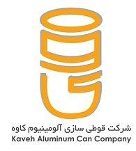 Jobs for Kaveh Aluminum Can Company (KACC)