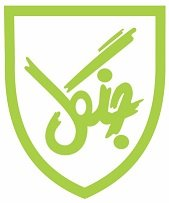 Jangl Publications   استخدام در انتشارات جنگل