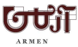 Armen Resturant | استخدام در رستوران آرمن