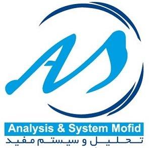 Tahlil System Mofid | استخدام در تحليل و سيستم مفيد