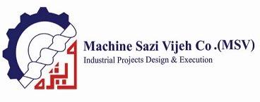 Machine Sazi Vijeh | استخدام در ماشين سازي ويژه