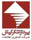 Pardazeshgar Kish | استخدام در فن آوري اطلاعات پردازشگر كيش