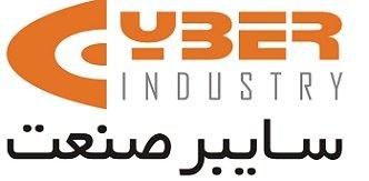 Cyber Industry | استخدام در سایبر صنعت
