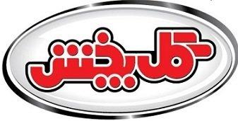 Jobs for Gol-PAKHSH TEYF