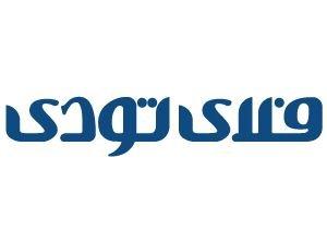 Jobs for Abnoos Gasht Tehran