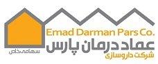 Emad Darman Pars | استخدام در عماد درمان پارس