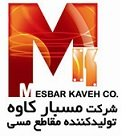 Jobs for Mesbar Kaveh