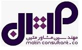 Matin Engineering Group | استخدام در مهندسین مشاور متین
