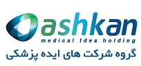 Ashkan Medical Idea | استخدام در ايده پزشكي اشكان