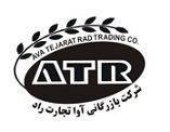 Ava Tejarat Rad | استخدام در بازرگانی آوا تجارت راد