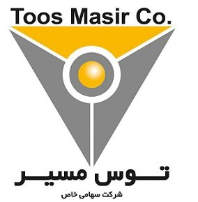Jobs for Toos Masir