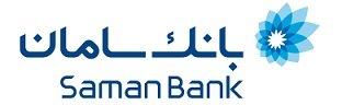 Jobs for Saman Bank
