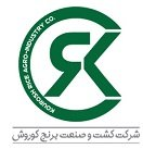 Kourosh Rice Agro Industry | كشت و صنعت برنج كوروش