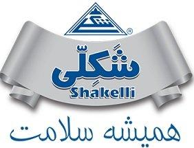 Shakelli Group | استخدام در گروه شکلی