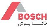 Khaneh Bosch | استخدام در (خانه بو ش (مارین تجارت سهروردی