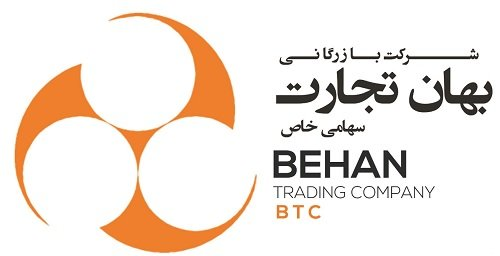 Jobs for Behan Trading Co