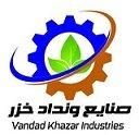 Vandad Khazar Industries   استخدام در صنايع ونداد لوله خزر