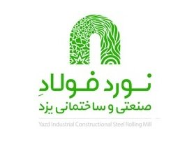 Jobs for Yazd Steel Rolling Mill
