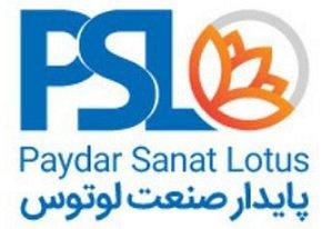 Paydar Sanat Lotus | استخدام در پايدار صنعت لوتوس