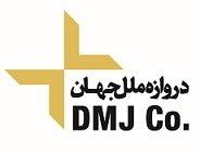 Darvazeh Melal Jahan (DMJ) | استخدام در دروازه ملل جهان