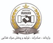 Shekar Afshan Iranian | استخدام در