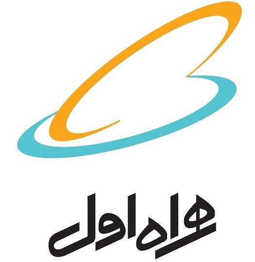MCI (Hamrah Aval) | استخدام در ام سی آی (همراه اول(