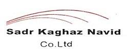 Sadr Kaghaz Navid | استخدام در صدر كاغذ نويد