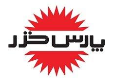 Nur Tousheh | استخدام در