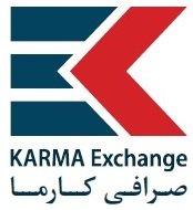 Karma Currency Exchange | استخدام در صرافی کارما