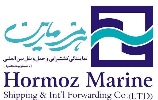 Jobs for Hormoz Marine