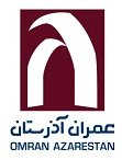 Omran Azarestan (Azarestan Group)   استخدام در گروه آذرستان