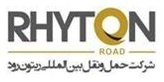 Rhyton Road International Transport | استخدام در ریتون رود