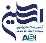 Arsin Salamat Iranian | استخدام در آرسین سلامت ایرانیان
