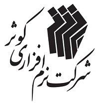 Kosar Software | IranTalent